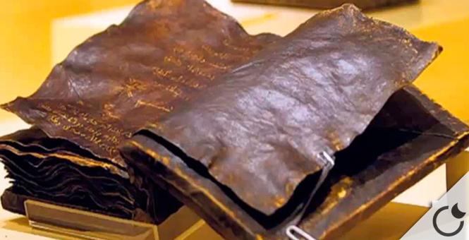 Una biblia de 1,500 años que asegura Jesús no fue crucificado.</br> TIEMBLA EL VATICANO