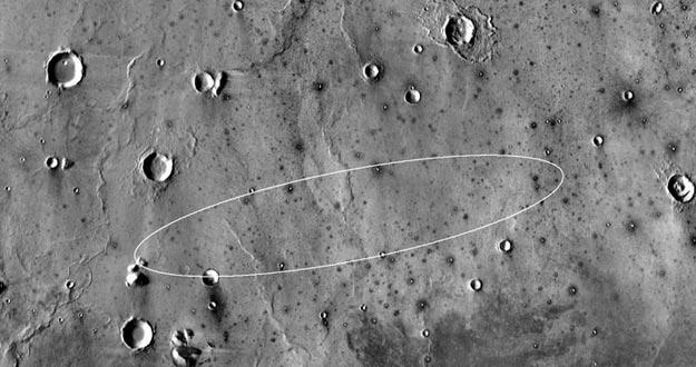 La NASA elige en Marte el lugar donde aterrizará la misión InSight en 2016