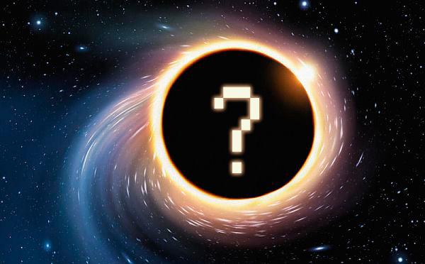 Resuelto el enigma de los agujeros negros