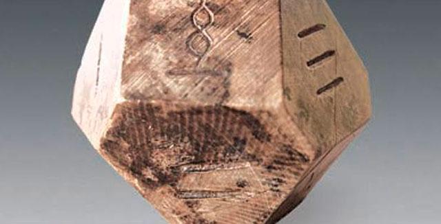 Hallan un misterioso juego de mesa en una ancestral tumba china.