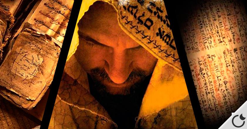 ¿Hay alguna prueba FUERA DE LA BIBLIA, de que JESÚS HAYA EXISTIDO?